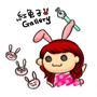 紅兔子藝術家