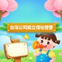 taichungking