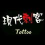 tattoo121a