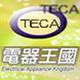 創作者 台北市電器公會 的頭像