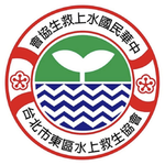 東區水上救生協會