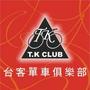 tkclub
