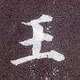toshi0619