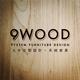 創作者 九木系統家具林口 的頭像
