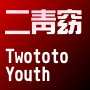 TwototoYouth