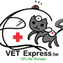 VetExpress