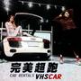 Vhscar_小日子