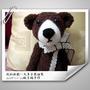 xin0808