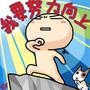 yafang7022