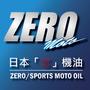 ZERO/SPORTS MOTO